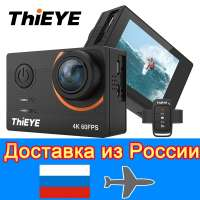 экшн камера thieye t5 edge