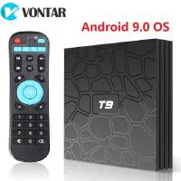vontar t9 tv box