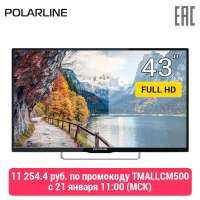 телевизор polarline 43pl51tc