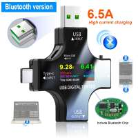 hidance usb
