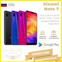смартфон xiaomi redmi note 7 глобальная версия