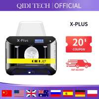qidi tech x plus