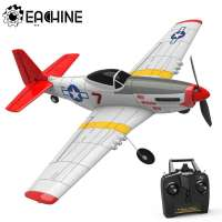 eachine mini p 51d